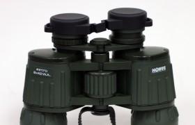Konus Army 8x42 Binoculars