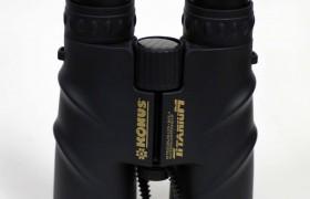 Konus Titanium 8x42 Binoculars